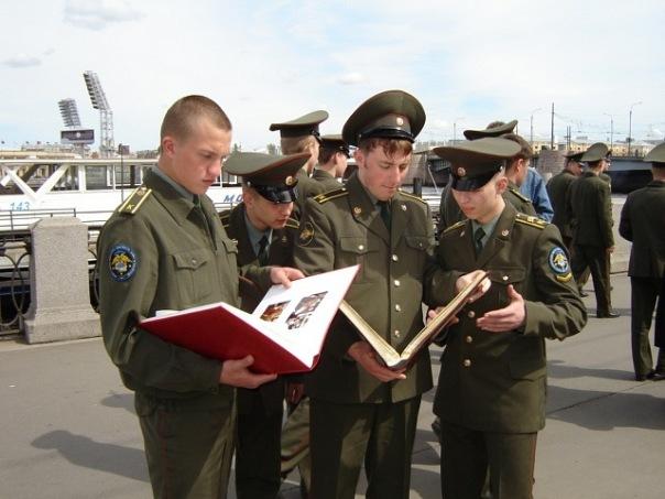 Будущие военные - друзья Книги Мира