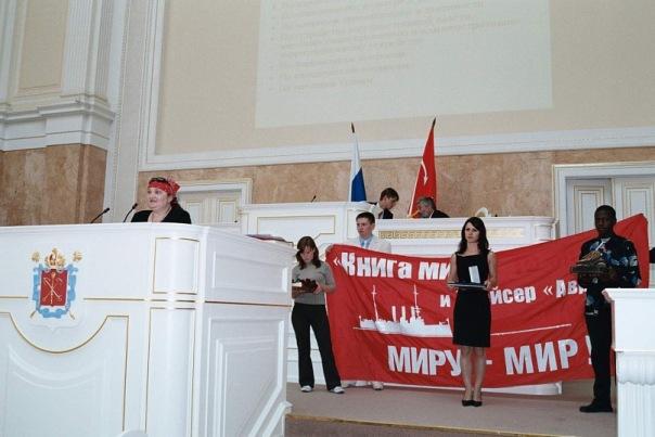 Валентина Фатимская - высступление в Мариинском дворце в СПб