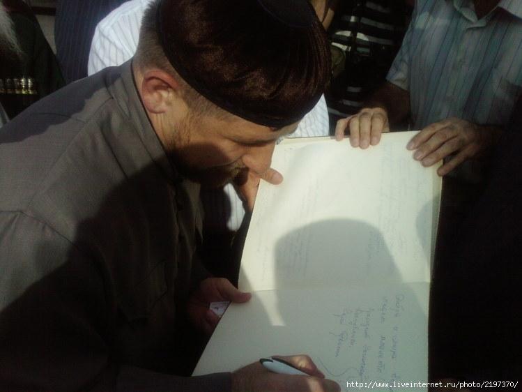 Президент ЧР Рамзан Ахматович Кадыров пишет в Книгу Мира