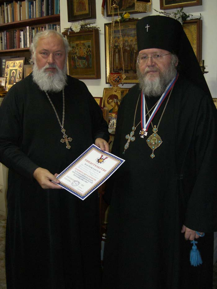 вручение ордена митрополиту Илариону