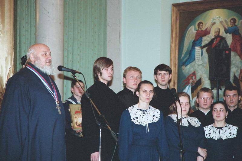 07.11.2006 священник Николай Епишев и хор Духовной Семинарии и Академии СПб