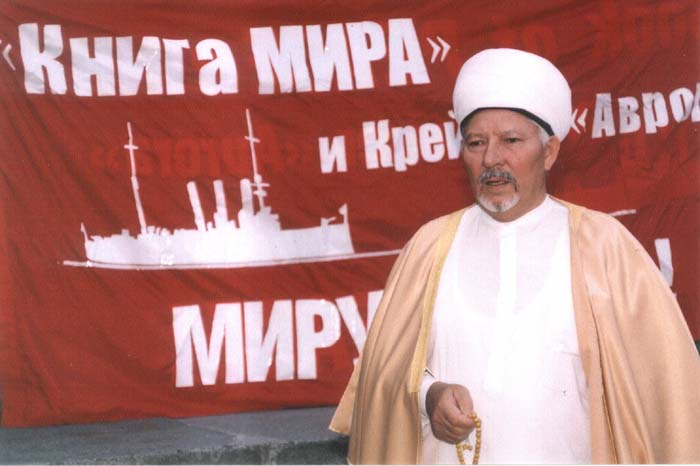 """Муфтий Жафяр Нассибулович Пончаев - орденоносец """"Книги Мира"""""""