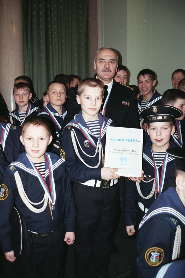 13.02.2006г Пешиков Е.И. и кронштадтские кадеты