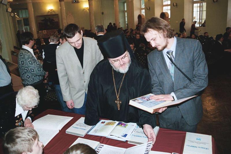 13.02.2006г епископ Назарий и братья Бугаевы.