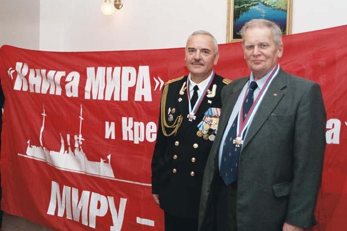 17.06.2006 Пешиков Евгений Иванович и Суриков Владимир Леонидович